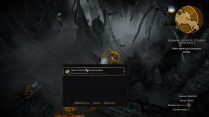witcher3 снаряжение школы волка местонахождение