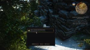 witcher3 волк где найти броню
