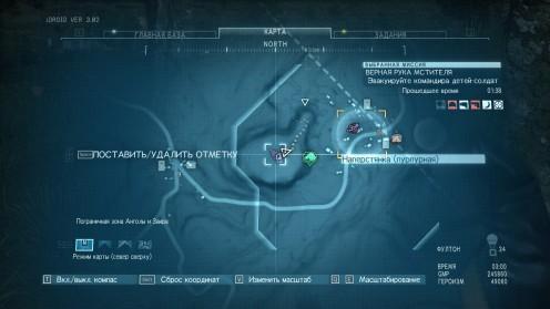 Metal Gear Solid 5 Наперстянка Пурпурная Месторасположение Миссия 25