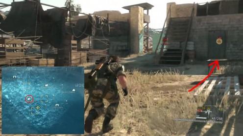 Кассетная запись местонахождение Metal Gear Solid V
