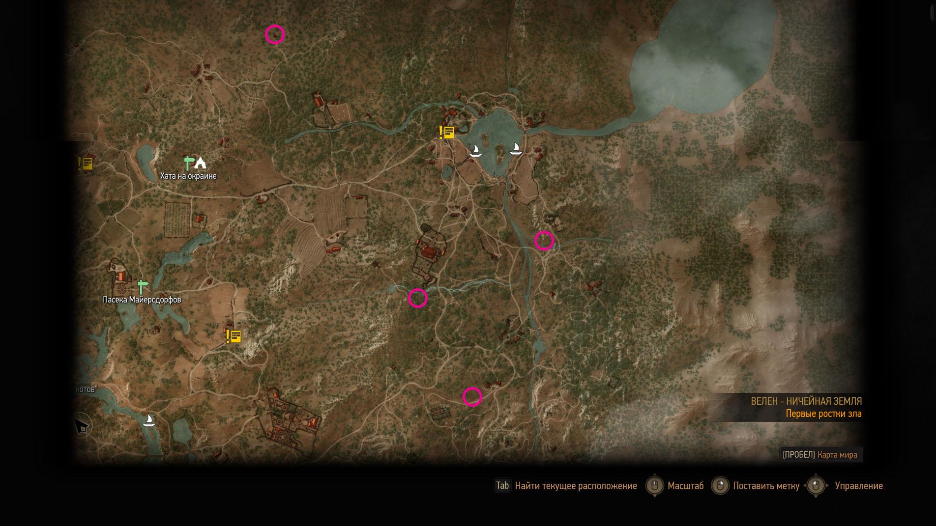 На карте отмечены 4 бандитских лагеря в которых находятся чертежи Офирских доспехов