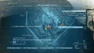 Кассета находится в Mountain Relay Base.