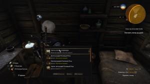 witcher3-броня-рыцарей-розы