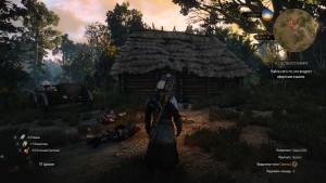 witcher3-броня-пылающей-розы