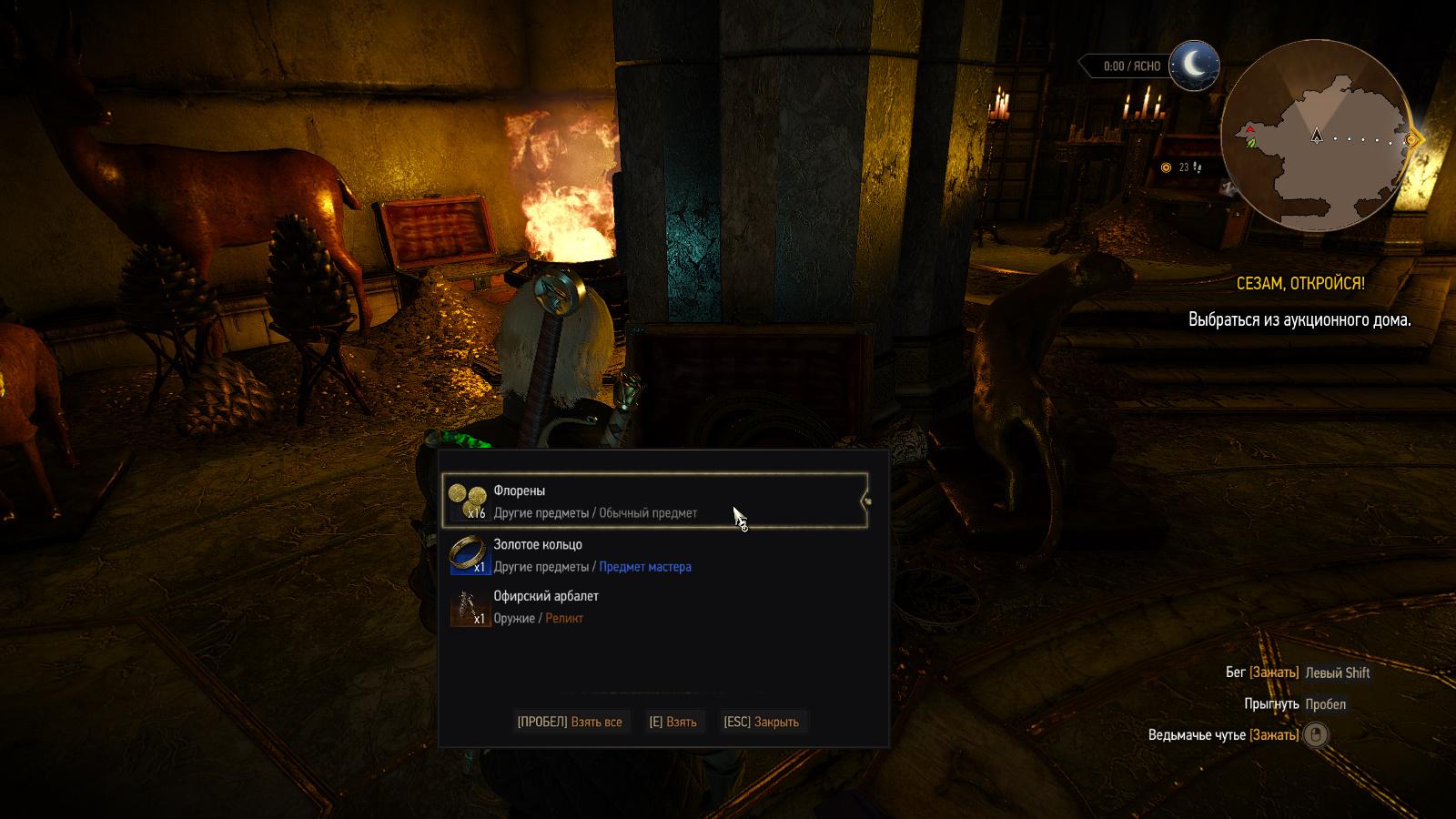rise of the tomb raider все dlc