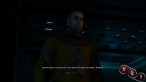 Гюнтер О'Дим,один из ключевых персонажей дополнения