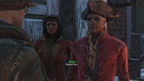 Fallout 4 Хэнкок как взять в напарники