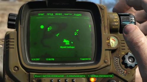 Fallout 4 Местонахождение На карте Престона Гарви