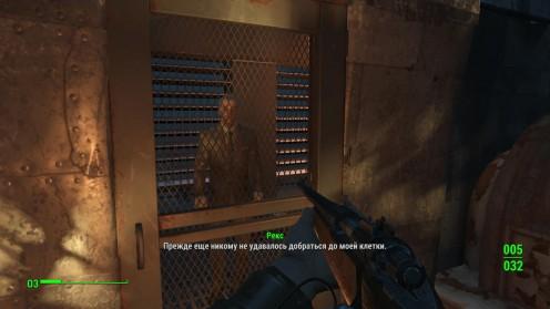 Fallout 4 Где найти Силача, Стронга напарник