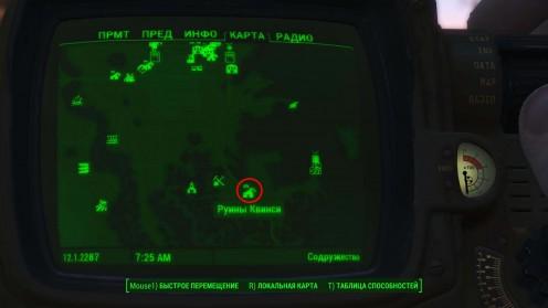 Fallout 4 Месторасположение на карте Кулака Тессы уникальное оружие