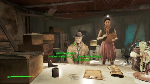Fallout 4 Местонахождение в Детективном Агенстве Валентайна