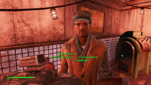Fallout 4 Маккриди Компаньон Гайд Поиск