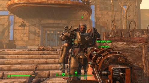 Fallout 4 Паладин Данс Компаньон Гайд