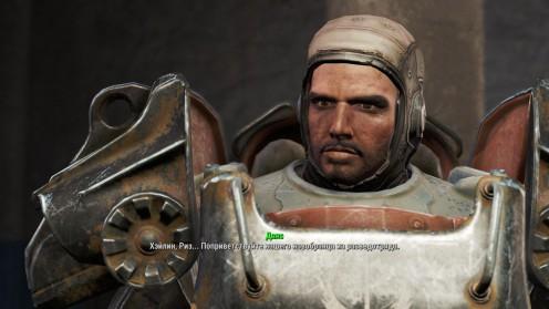 Fallout 4 Паладин Данс Напарник Где найти Поиск