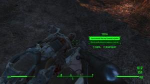 Убиваем отряд рядовых стрелков под руководством Тессы. Снимает с неё уникальное оружие.