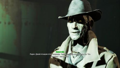 Fallout 4 Ник Валентайн Гайд напарник Поиск