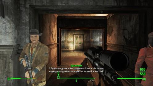 Fallout 4 Где найти Мэра Хэнкока внутри Добрососедства