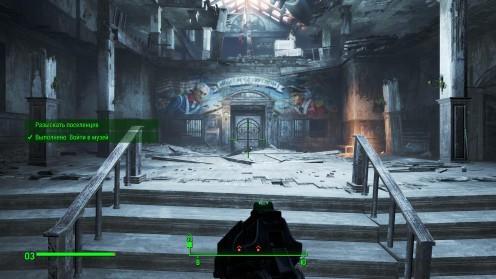 Fallout 4 Где найти Престона Гарви Компаньон Напарник