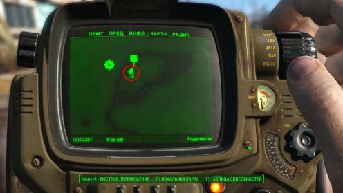 Fallout 4 местонахождение Кодсворта на карте Напарник