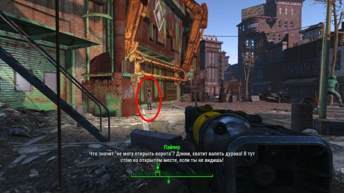 Fallout 4 Где найти Пайпер