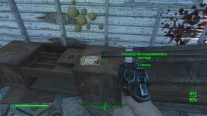 Fallout4 Журналы перков,Журнал перков,руководство по выживанию в пустоши