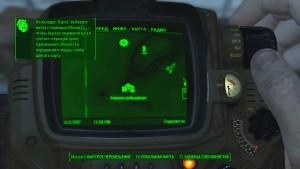 Fallout4 где найти журналы,руководство по выживанию в пустоши
