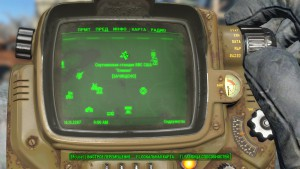 Fallout4 Журналы