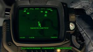 Fallout4 Журналы перков где