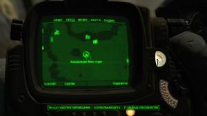 Fallout4 Где найти журналы перков