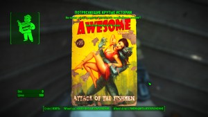 Fallout4 Где искать журналы перков
