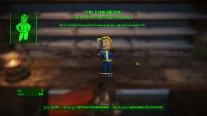 Fallout4 где найти пупсы Vault-Tec ближний бой