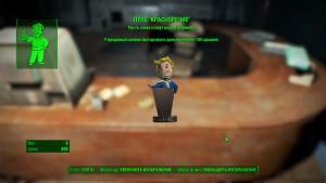 Fallout4 где лежат пупсы Vault-Tec красноречие