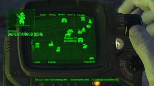 Fallout4 где лежат пупсы Vault-Tecкрасноречие