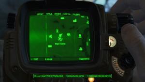 Fallout4 Где найти журналы,веселье с робко