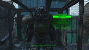 Fallout4 Где найти силовую броню т-51