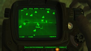 Fallout4 Где найти силовую броню рейдеров