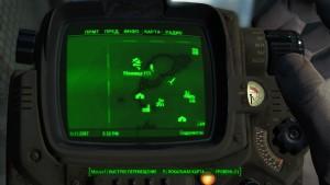 Fallout4 Где лежит криолятор