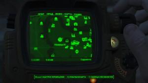 Fallout4 где можно найти журналы перков