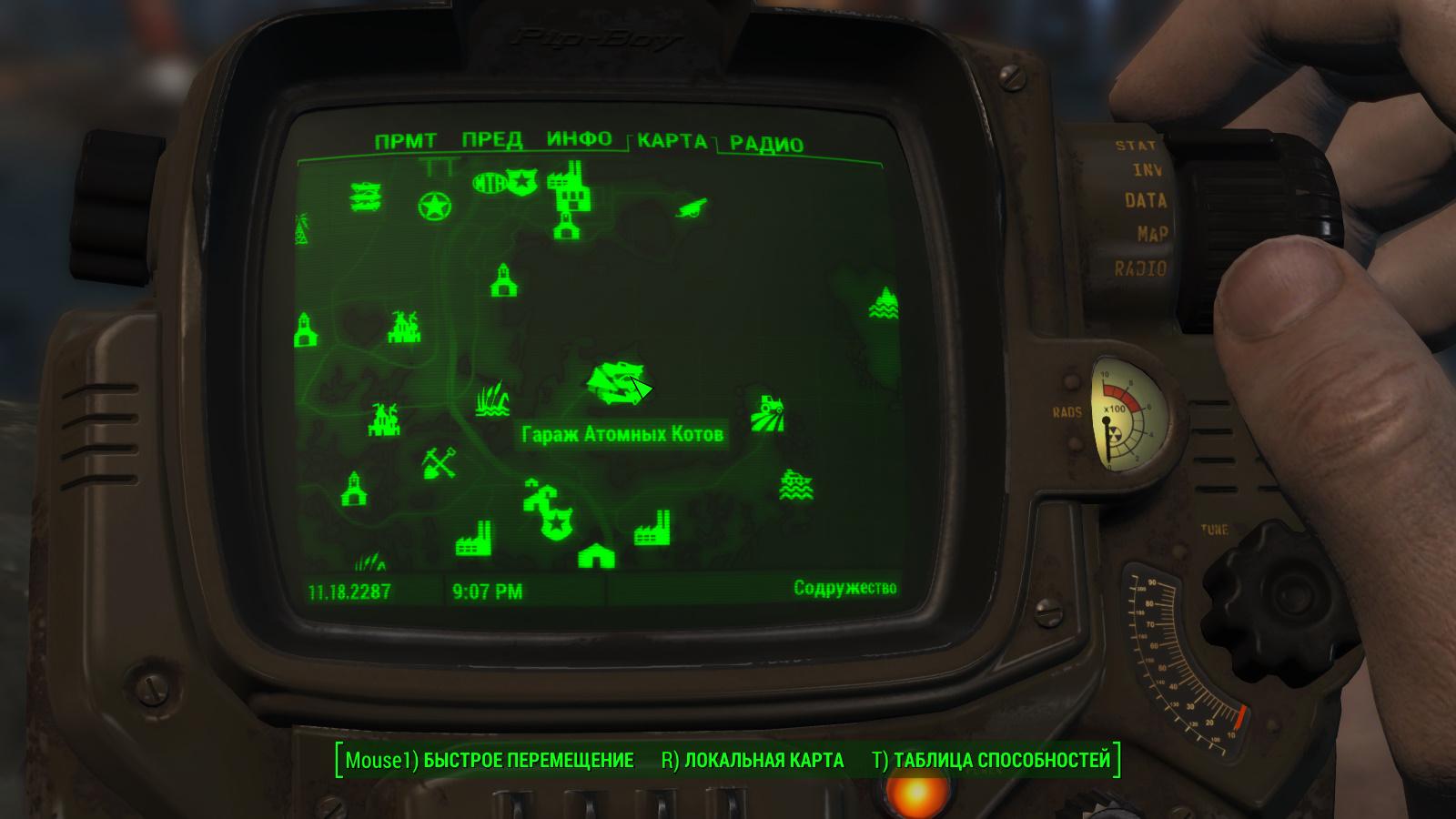 Fallout 4 раскраска атомных котов