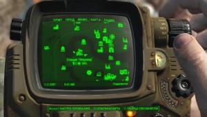 Fallout4 где найти инопланетный бластер