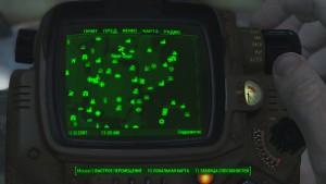 Fallout4 где найти журналы руководство по выживанию
