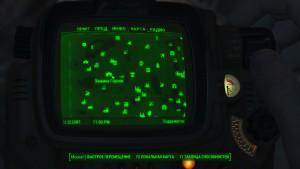 Fallout4где найти журналы руководство по выживанию