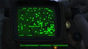 Fallout4 где заборы