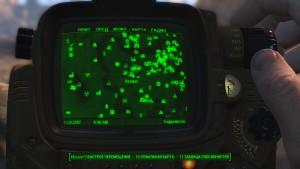 Fallout4 заборы журнал где найти