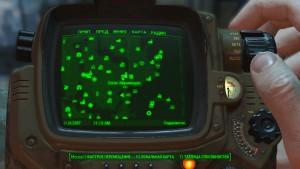 Fallout4 Где лежит журнал заборы