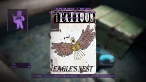 Fallout4 журнал Табуированные татуировки