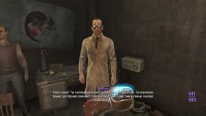 Fallout4 как найти Табуированные татуировки