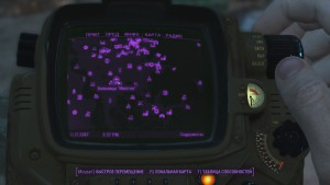 Fallout4 местонахождение журнала Хот-Род