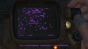 Fallout4 местонахождение журнала несокрушимые