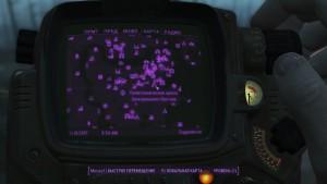 Fallout4 где лежит журнал перков несокрушимые
